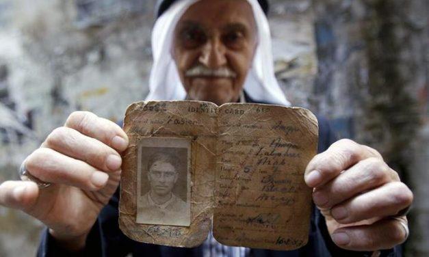 خطط إسرائيل لمحو قضية اللاجئين الفلسطينيين