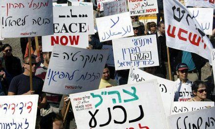 خطط تفكيك اليسار في إسرائيل، حتى عام 2017