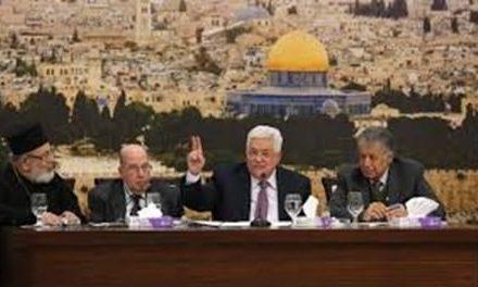 كلمة الرئيس محمود عباس في اجتماع المجلس المركزي الدورة 28