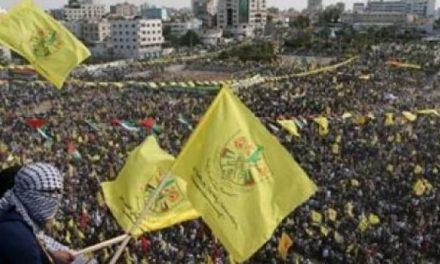 مهرجان انطلاقة الثورة الفلسطينية في غزة