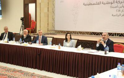 اختتام فعاليات مؤتمر مراجعة استراتيجيات الحركة الوطنية