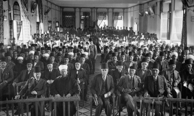 التشكيلات السياسية الفلسطينية وتكويناتها الاقتصادية – الاجتماعية  خلال فترة الانتداب البريطاني على فلسطين  1920 – 1948