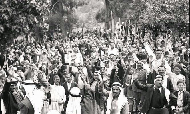 السعي الفلسطيني لتأسيس دولة  1918-1948