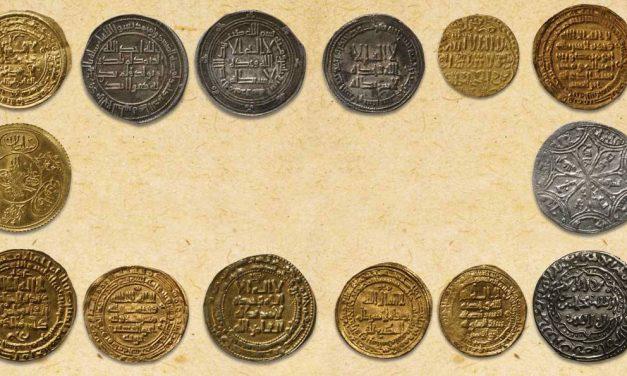 النقود العثمانية في مدينة القدس في النصف الثاني من القرن التاسع عشر 1267-1318هـ/1850-1900م