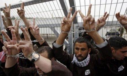 الوضع القانوني  لأسرى المقاومــة الفلسطينية