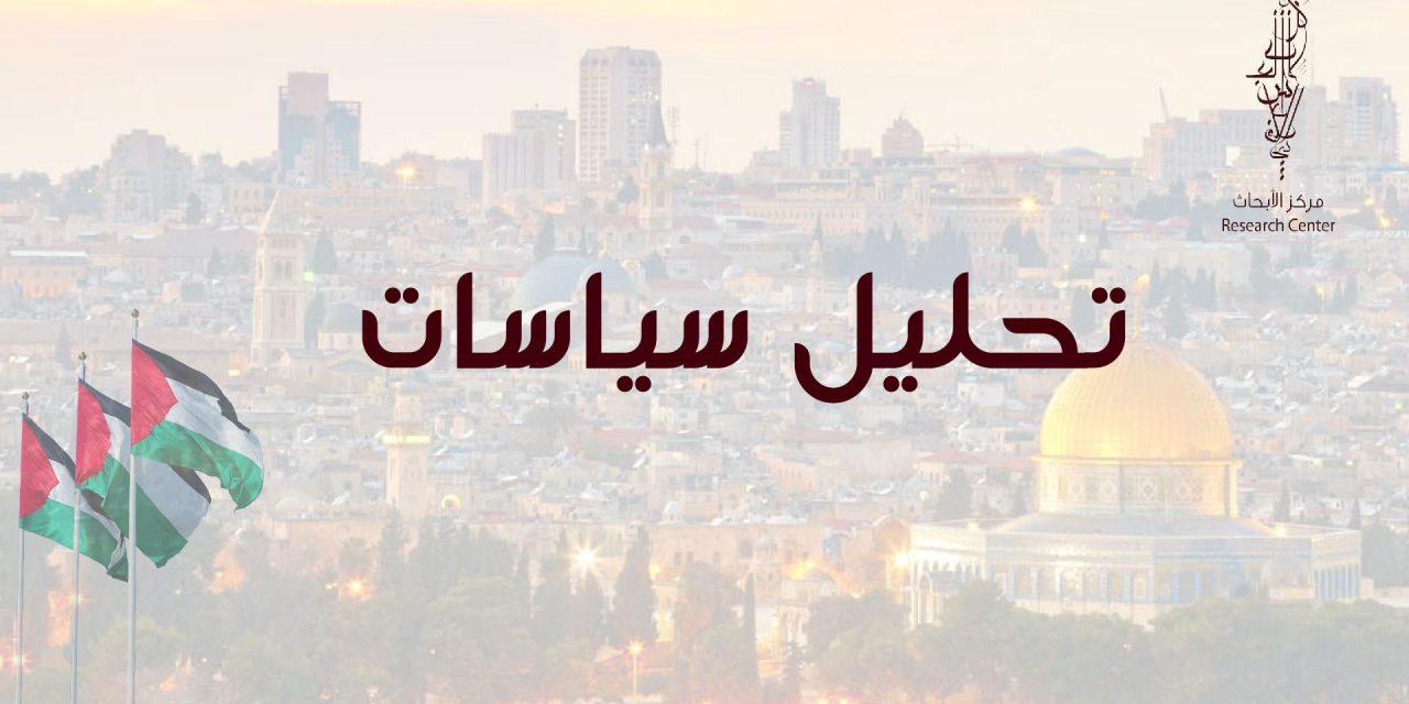 الانتخابات البلدية لدى فلسطيني 48 تترك ترسبات سلبية خطيرة