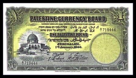 جنيه فلسطيني، صدر عام 1927م