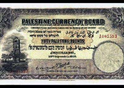 خمسون جنيهاً فلسطينياً، صدرت عام 1929م