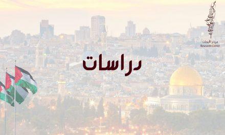 فلسطين اليوم: اللاقطبية والسيولة الأيديولوجية وعصر الشبكات