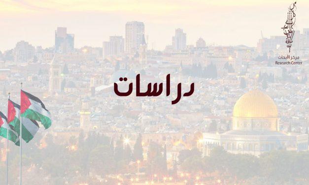 صهاينة أميركيون جدد يديرون خطة تنحية الكيانية الفلسطينية