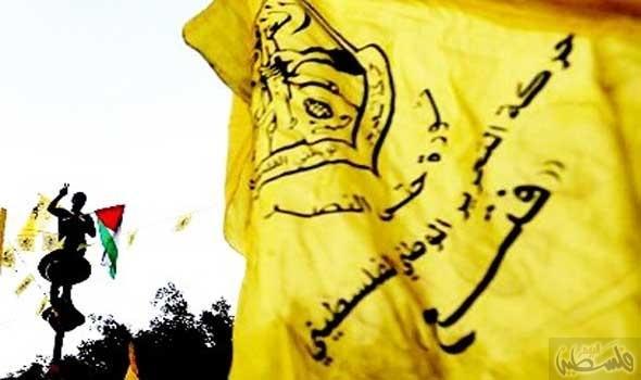 عداء لم تبدده الاتفاقيات … رؤية إسرائيل لحركة فتح