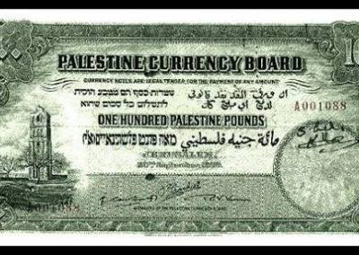 مائة جنيه فلسطيني، صدرت عام 1929م