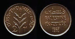 ملان فلسطينيان صدرا عام 1927