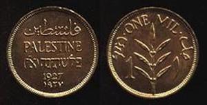 العملة الفلسطينية