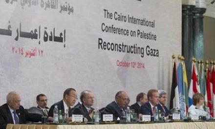 هل ينجح مشروع السلام الاقتصادي وإعادة إعمار غزة بحل القضية الفلسطينية