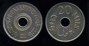 20 مل فلسطيني، صدر عام 1927م