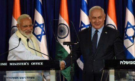 اسرائيل تنظر شرقاً: العلاقات الإسرائيلية مع كل من الصين والهند