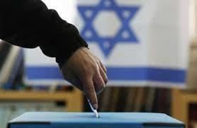 الانتخابات الإسرائيلية.. محفز جديد لانطلاقة فلسطينية غير عادية..!