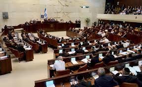 الخارطة الحزبية في إسرائيل بعد العدوان على غزة