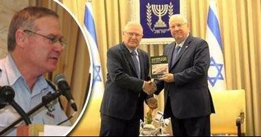 القضية الفلسطينية في التقرير الاستراتيجي الإسرائيلي السنوي 2016-2017
