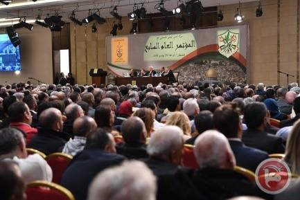 تقييم أولي لنتائج المؤتمر السابع لحركة فتح