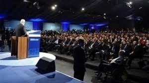 مؤتمر هيرتسليا الثالث عشر