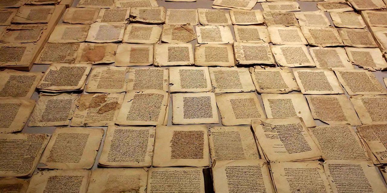 مخطوطات فلسطين…التاريخ المفقود
