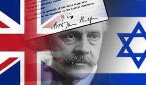 مخالفات بريطانيا للحقوق الوطنية الفلسطينية