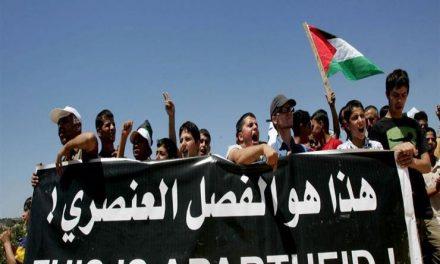 مظاهر الابارتهايد في السياسات الإسرائيلية