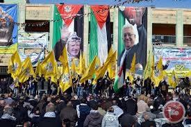 مهرجان انطلاقة الثورة الفلسطينية في غزة والولادة الثانية للوطنية الفلسطينية المعاصرة