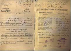 وثائقنا في أرشيفاتهم بين الطمس والتزييف