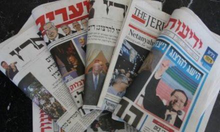 استراتيجية مذهبة الصراعة في الخطاب الإعلامي الإسرائيلي