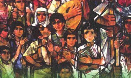 مراجعة في كتاب الثورة المجهضة دراسات في اشكاليات التجربة الوطنية الفلسطينية
