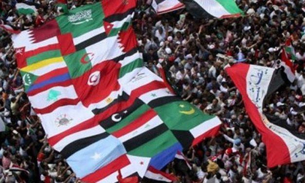 المتغيرات في الشرق الأوسط وأثرها على مسار الصراع الفلسطيني-الإسرائيلي