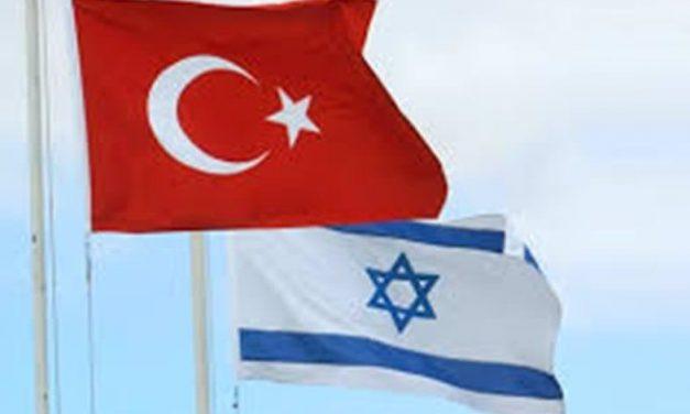 العلاقات الإسرائيلية – التركية في العقل الإسرائيلي