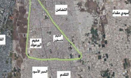 اللاجئون الفلسطينيون في سوريا كذخر للشعب السوري