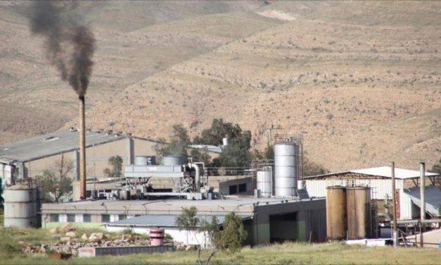 المصانع والمنشآت الاقتصادية في المستعمرات واثرها على الاقتصاد الفلسطيني تقرير ببلوغرافي