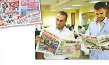 المصطلح الإعلامي الإسرائيلي: دلالات وتفكيك