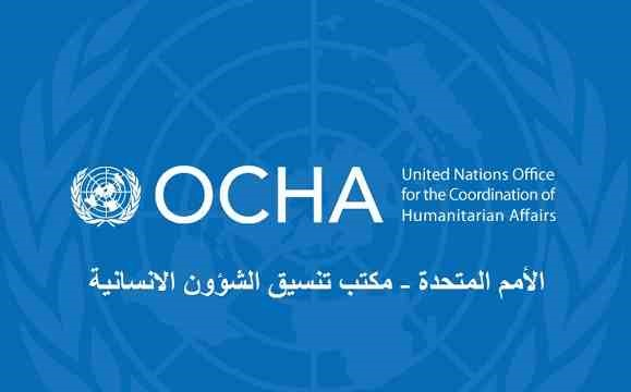 """""""أوتشا"""": هدم 20 مبنى وتهجير 26 مواطناً خلال أسبوعين"""