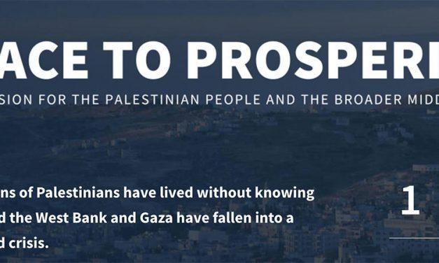 واشنطن والاقتصاد الفلسطيني.. سياسة ثلاثية الأبعاد