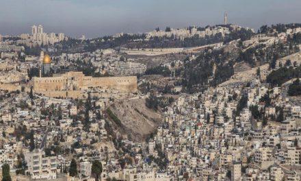 سياسات السيطرة الإسرائيلية في القدس الاتجاه لأدوات مختلفة
