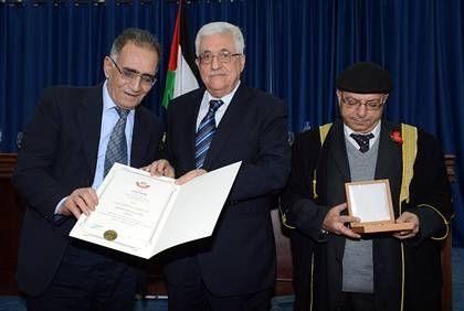 خطاب الرئيس 2013، حفل تكريم شهداء مركز الأبحاث – بيروت 1983
