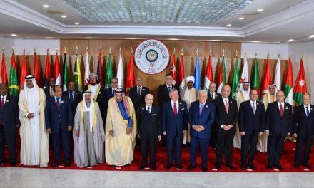 قرارات القمم العربية