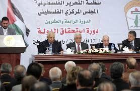 قرارات المجلس المركزي الفلسطيني