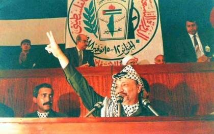 وثيقة إعلان الاستقلال الفلسطيني 15/11/1988