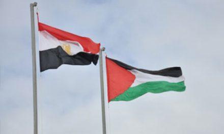 إعلان القاهرة الصادرة عن الفصائل الفلسطينية 17/3/2005