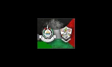 نص الاتفاق الرسمي بين حركتي فتح وحماس بتاريخ 20 أيار 2012 بشأن القضايا العالقة في وثيقة الوفاق الوطني