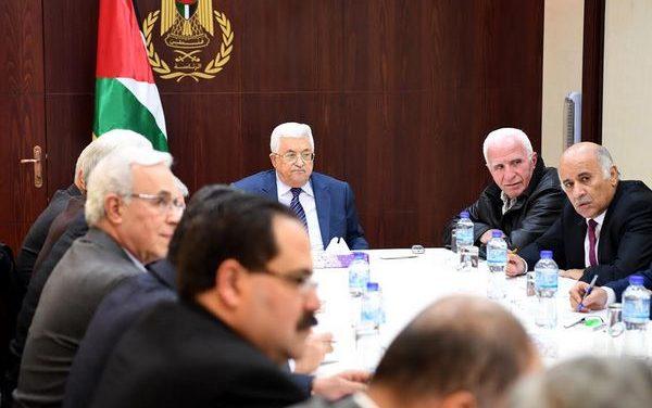 اجتماعات اللجنة المركزية لحركة فتح