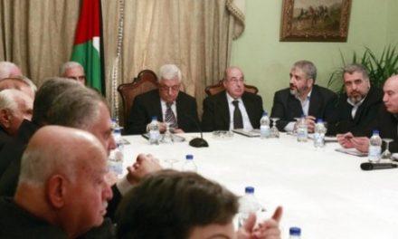 النص الرسمي لما تم الاتفاق عليه بين الفصائل الفلسطينية بعد اجتماع القاهرة 2011/12/20
