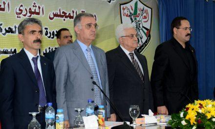 """البيانات الختامية لدورات انعقاد المجلس الثوري لحركة """"فتح"""""""